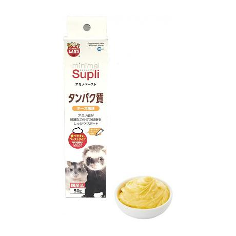 Marukan Minimal Supli Amino Flavour Paste Type For Small Animals 50g