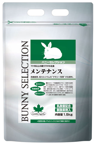 Bunny Selection Maintenance Rabbit Food