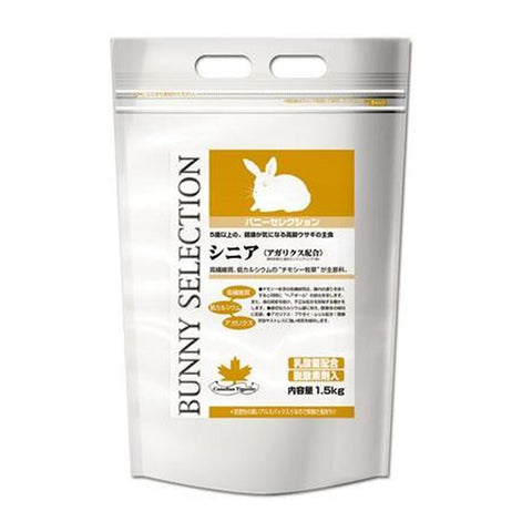 Bunny Selection Senior Rabbit Food 1.3Kg