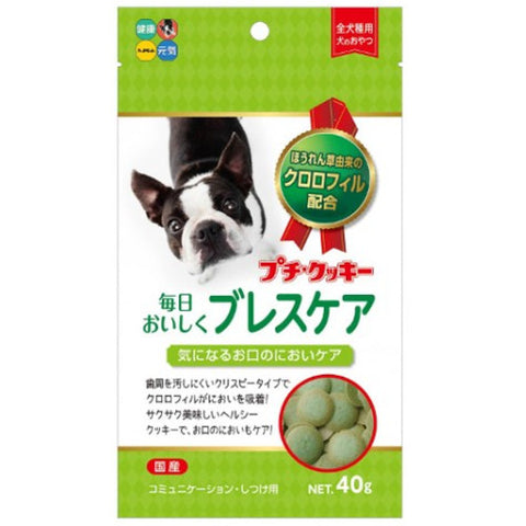Hipet Petit Cookie Fresh Breath 40g