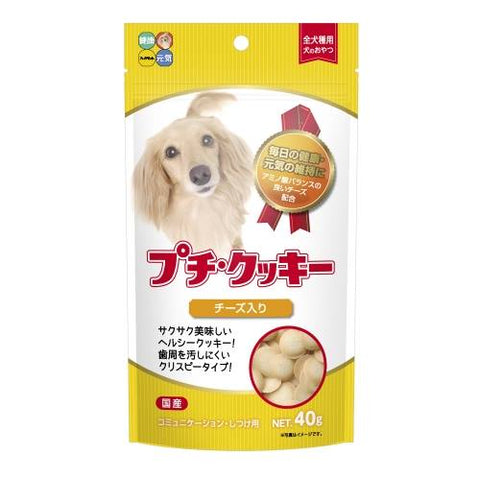 Hipet Petite Cookie with Cheese 40g