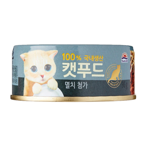 Sajo Tuna with Anchovy Cat Canned Food 90g x 6 Cans