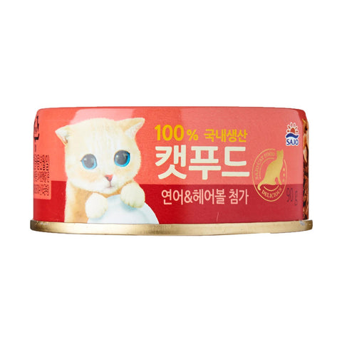 Sajo Tuna with Salmon Cat Canned Food 90g x 6 Cans