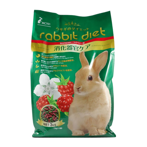 Rabbit Diet Raspberry Small Animal Food 3kg
