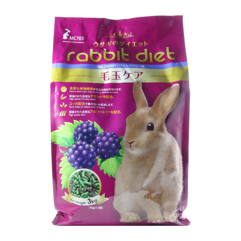 Rabbit Diet Wildberry Small Animal Food 3kg