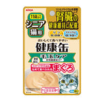Aixia Kenko Pouch - Kidney Hairball Control 40g 4 Packs