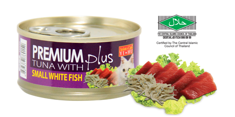 Aristo Cat Premium Plus Tuna Small White Fish 80g x 24 Cans