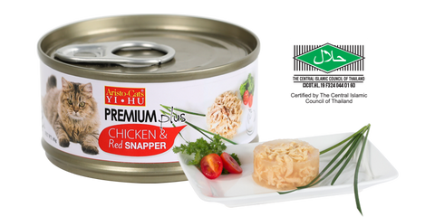 Aristo Cat Premium Plus Chicken & Snapper 80g x 24 Cans