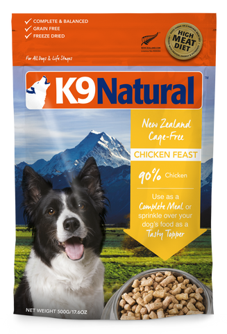 K9 Natural Dog Freeze Dried Chicken 1.8kg