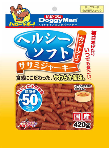 Doggyman Healthy Soft Sasami Jerky Cut 420g