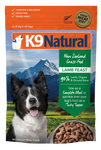 K9 Natural Dog Freeze Dried Lamb 1.8kg