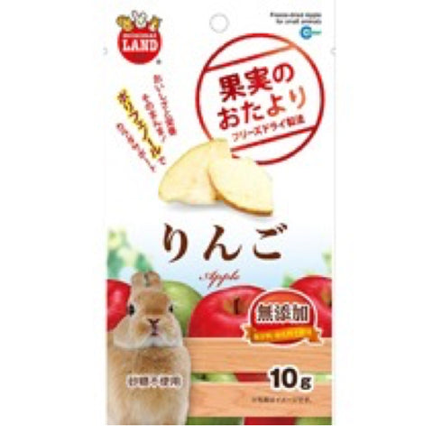 Marukan Freezed-Dried Apple For Small Animals 10g