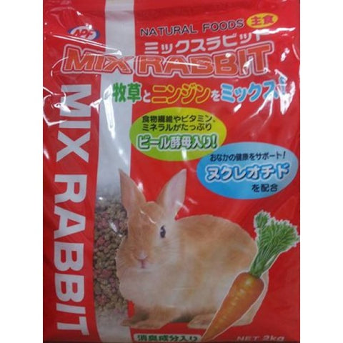 Natural Pet Food Mixed Rabbit Food 1.8kg