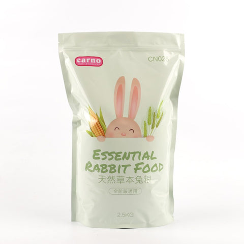 Carno Natural Essential Rabbit Food 2.5kg
