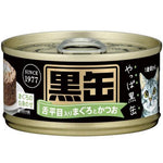 Aixia Kuro Can Tuna & Skipjack Sole Fish 80g x24 Cans