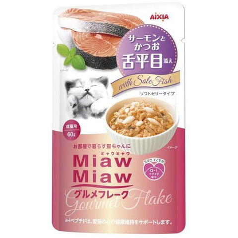 Aixia Miaw Miaw Pouch - Salmon And Skipjack Tuna with Solefish 60g 6 Packs