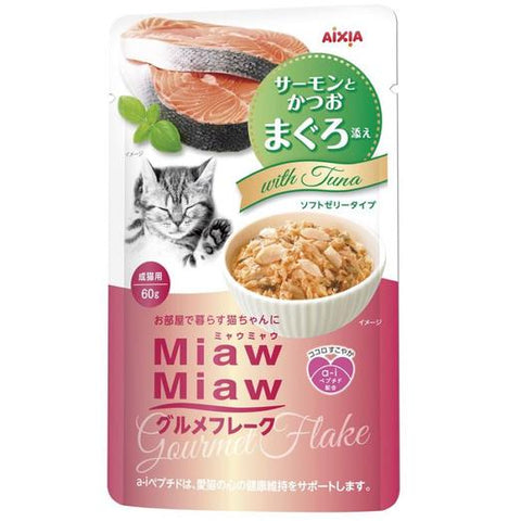 Aixia Miaw Miaw Pouch - Salmon And Skipjack Tuna with Tuna 60g 6 Packs