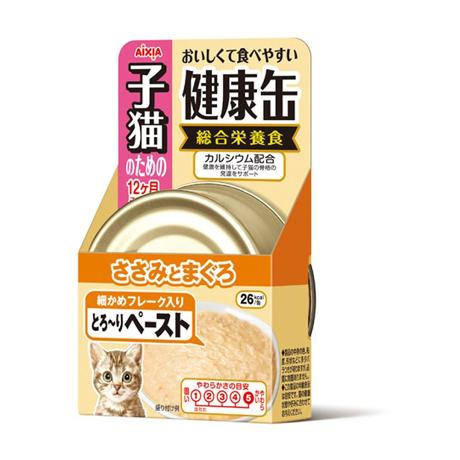 Aixia Kenko-Can Kitten Chicken Paste 40G x12 Cans