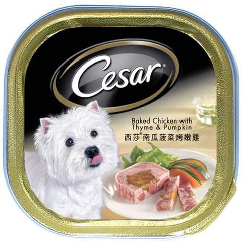 24 Trays of Cesar Baked Chicken with Thyme and Pumpkin Dog Food 100g