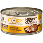 Wellness CORE Hearty Cuts Indoor Shredded Chicken & Turkey Canned Cat Food 156g x 6 Cans