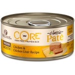 Wellness CORE Pâté Indoor Chicken & Chicken Liver Canned Cat Food 155g x 6 Cans
