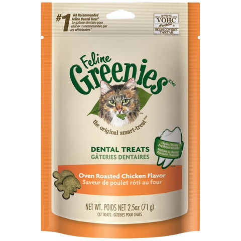 Greenies Cat Dental Treats - Roasted Chicken Flavor 2.5oz