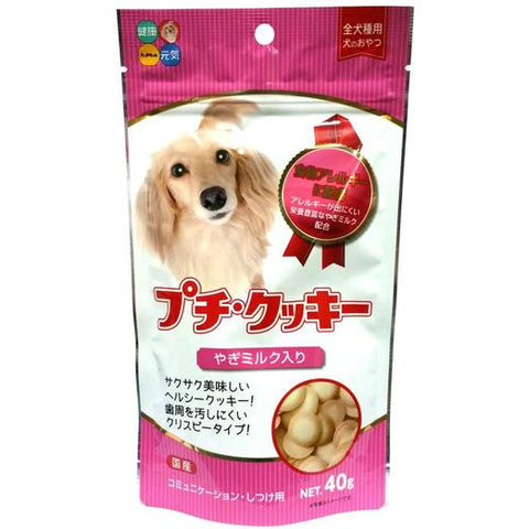 Hipet Petit Cookie Hipet Petit Cookies Goat Milk Dog Treat 40g