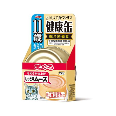 Aixia Kenko-Can >11yrs Tuna Mousse 40G x12 Cans