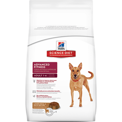 SCIENCE DIET CANINE ADULT LAMB & RICE 15KG