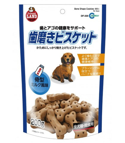 Marukan Bone Shape Cookies (Milk) 200g