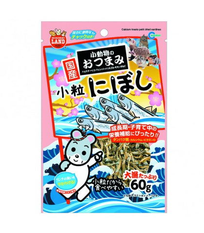 Marukan Calcium Treats Petit Dried Sardines 60g