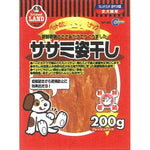 Marukan Dried Sasami 200g