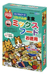 Marukan Hamster Main Mixed Food