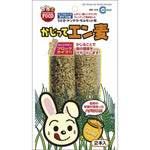 Marukan Gnawing Hulled Oats with Honey For Small Animal 2Pcs