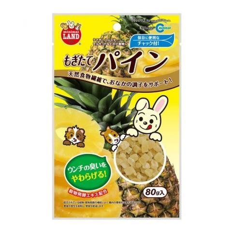 Marukan Dried Pineapple 80g