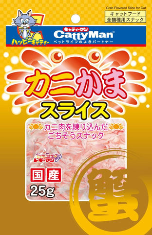 Cattyman Sliced Crab Snack 25g