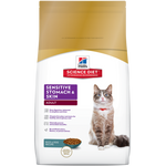 Science Diet Feline Sensitive Stomach and Skin 3.5lbs
