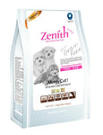 Zenith Chicken Brown Rice -Puppy 1.2kg
