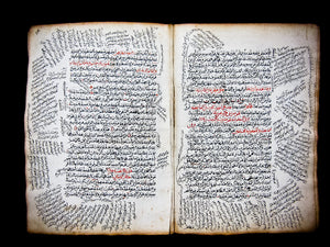 Arabic Manuscript writing