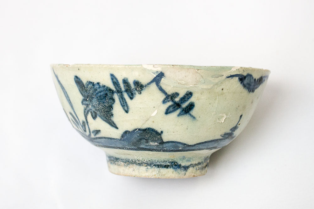 Blue-Glazed Oriental Bowl