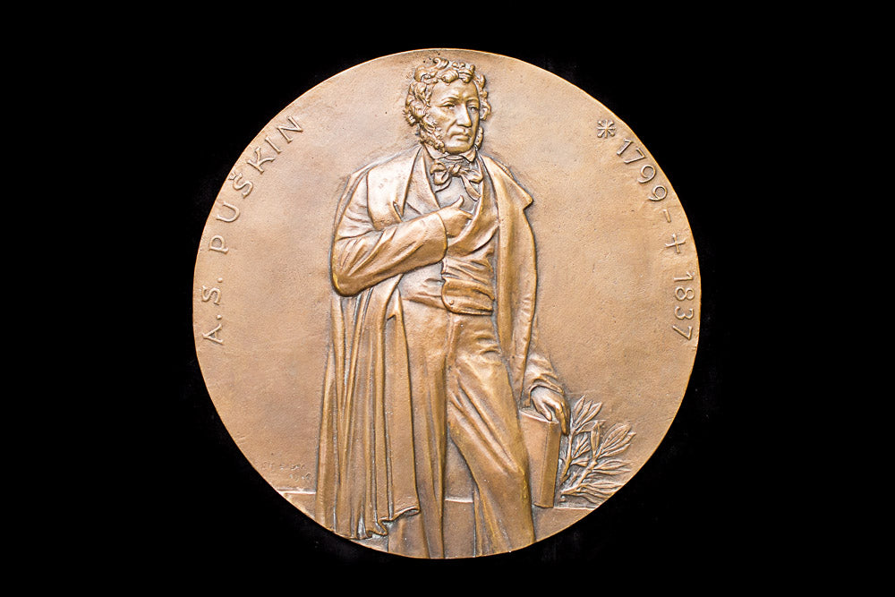 Bronze Pushkin Plaque