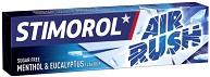 Stimorol Air Rush Eucalyptus 14g 50x1.50