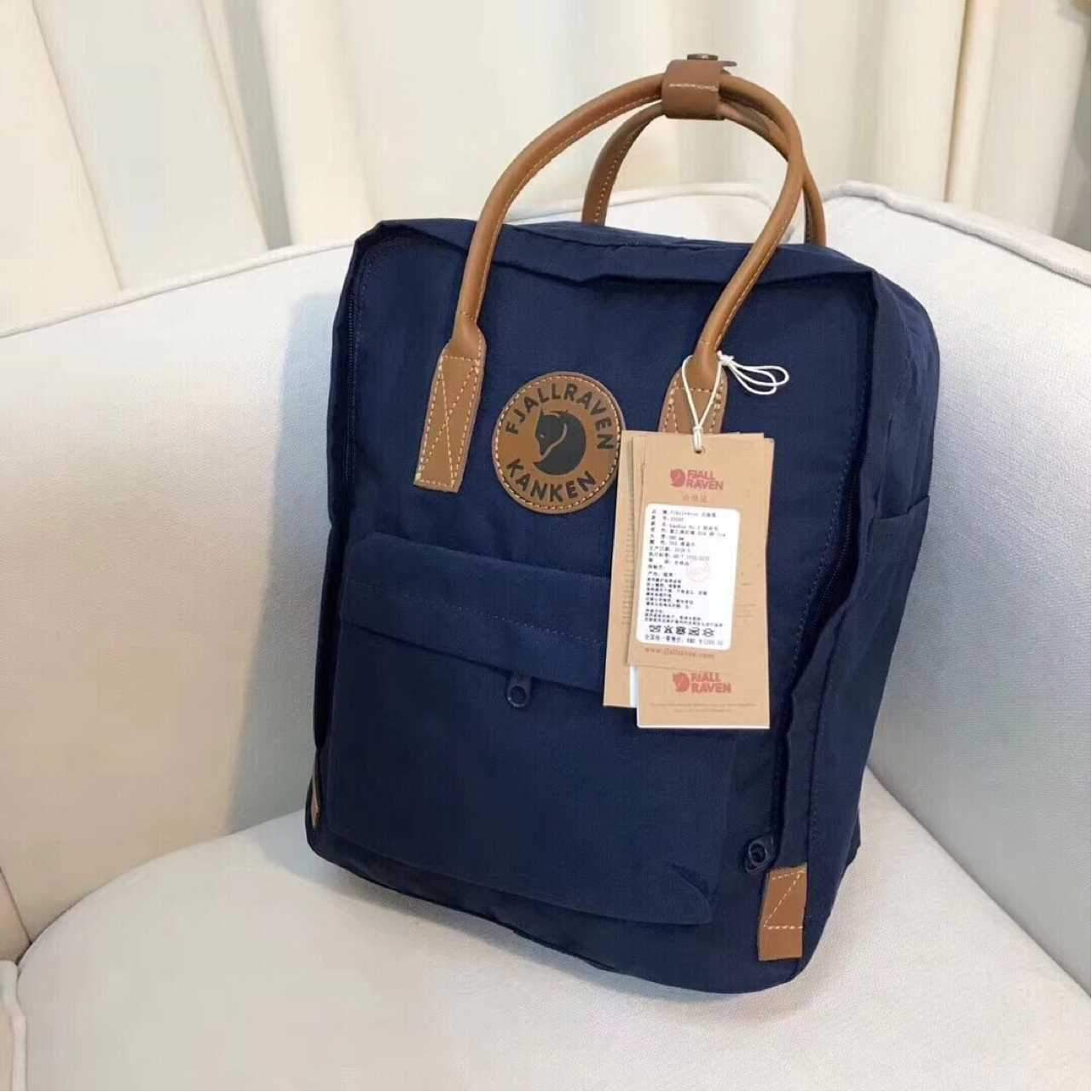 7/16/20L No. 2 Backpack in Deep Blue