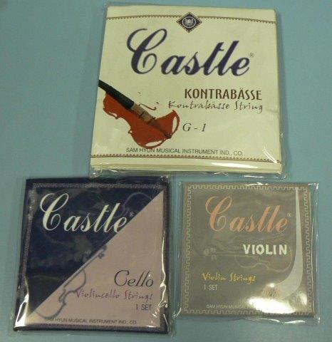 1/2 SIZE VIOLIN STRING SET