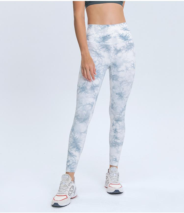 Crystal White High Waist Leggings Yoga pants Mindfulness-HOP Activewear new collection seamless leggings for women. high waist, buttery soft, stretchy and quick dry perfect yoga apparel or athleisure item to workout and wear out