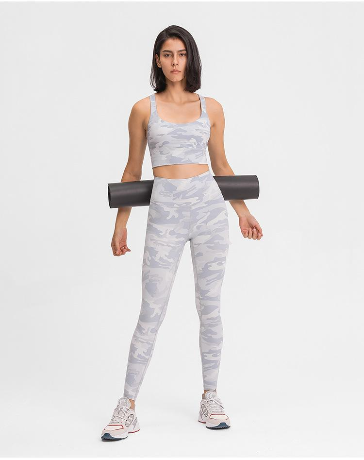 White Camo Sports Bra bras Mindfulness-HOP Activewear