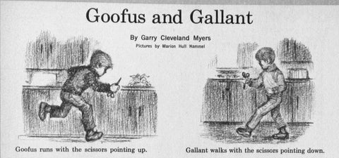 Goofus and Gallant, the original Bill and Will