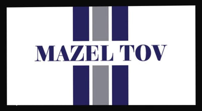 Bold Stripes Mazel Card