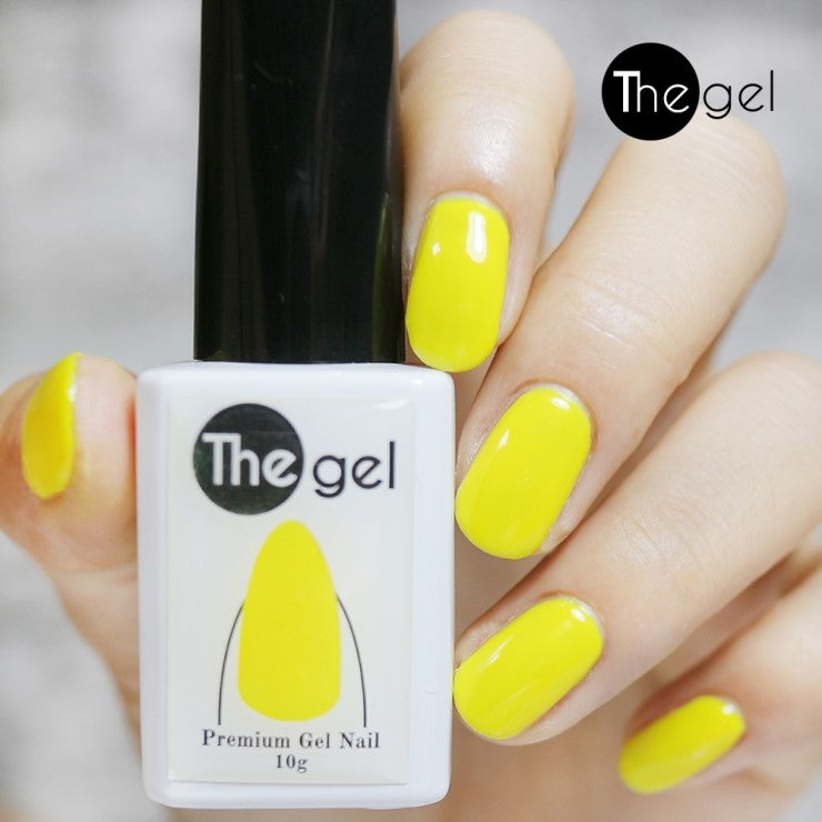 No.043 Real Yellow