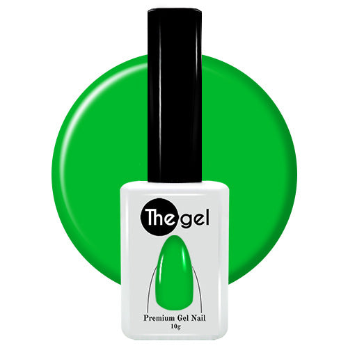 No.097 Green Apple Neon